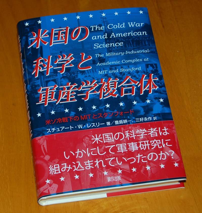 book800w.jpg