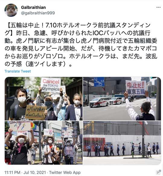 h-okura210710.jpg