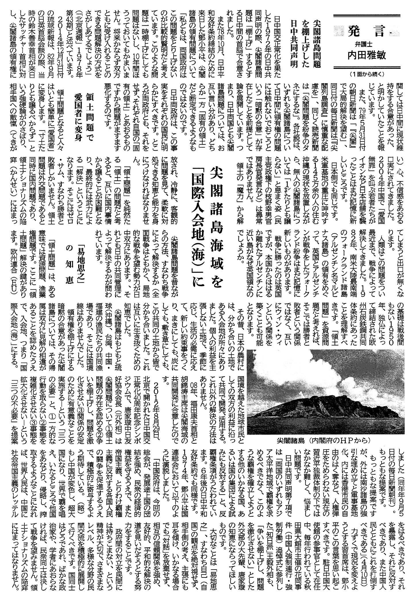 higashiaichi2020.12.28bt-BW.jpg