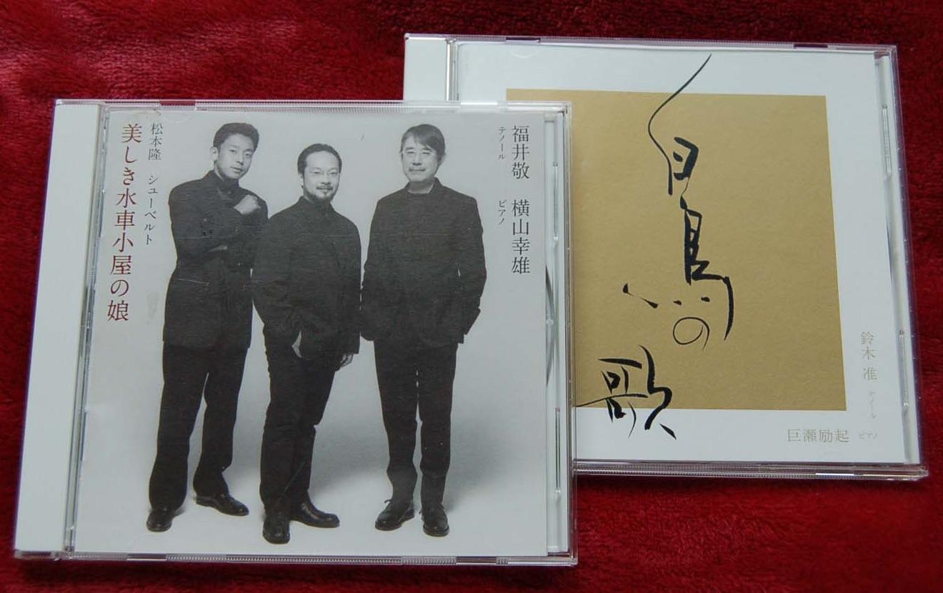 matumototakashi-t.jpg