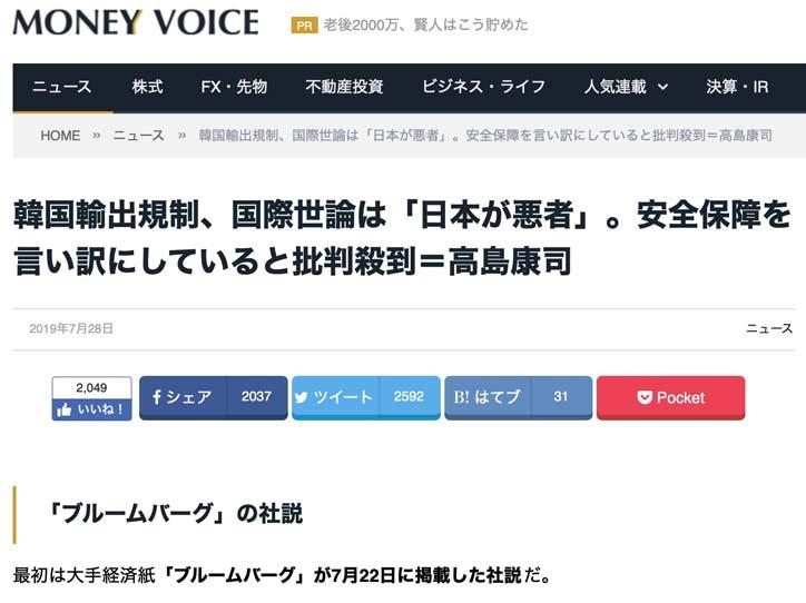 moneyvoice.jpg