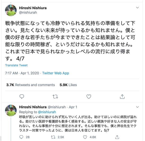 nishiura0.jpg