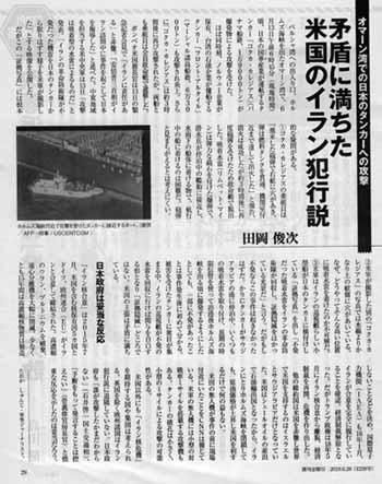 taoka-kin-yobi190628w350.jpg